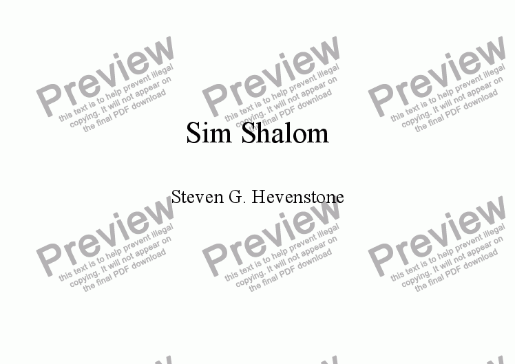 page one of Sim Shalom
