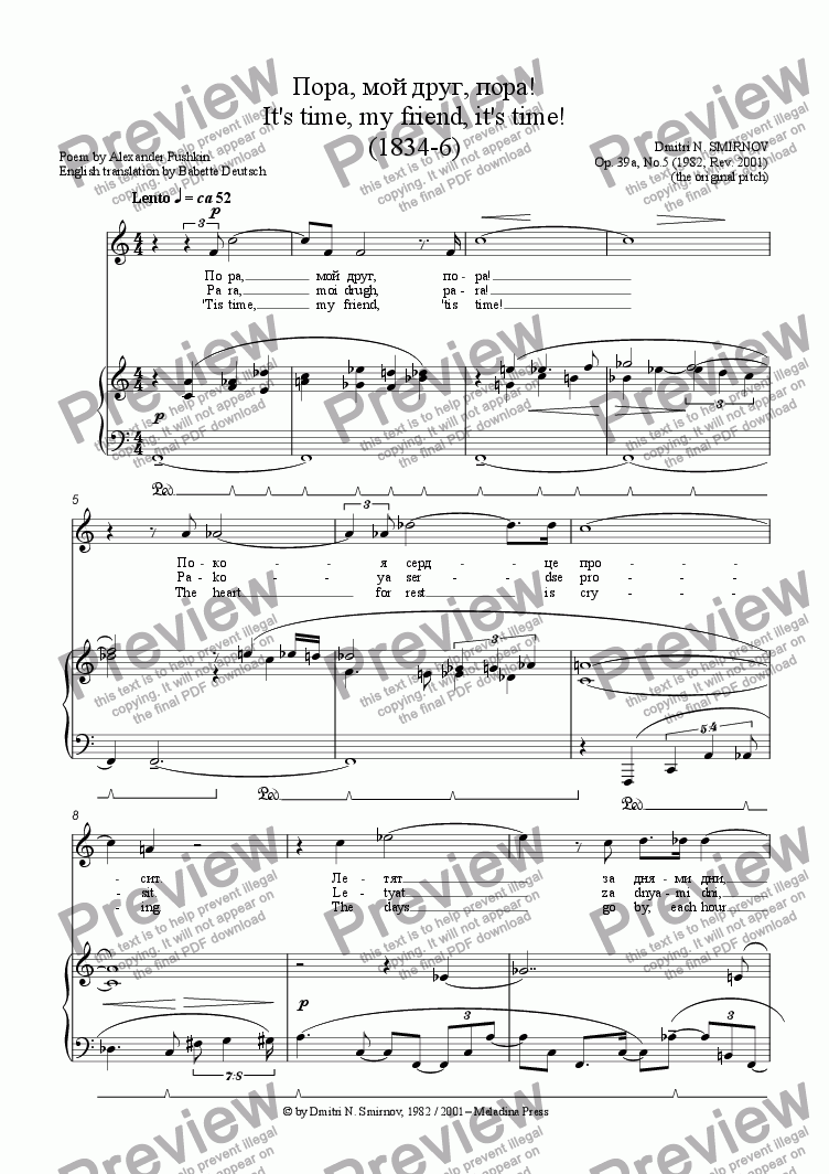 page one of NIGHT RHYMES (Pushkin) op39a/5. It's Time, my Friend... Voice, pf