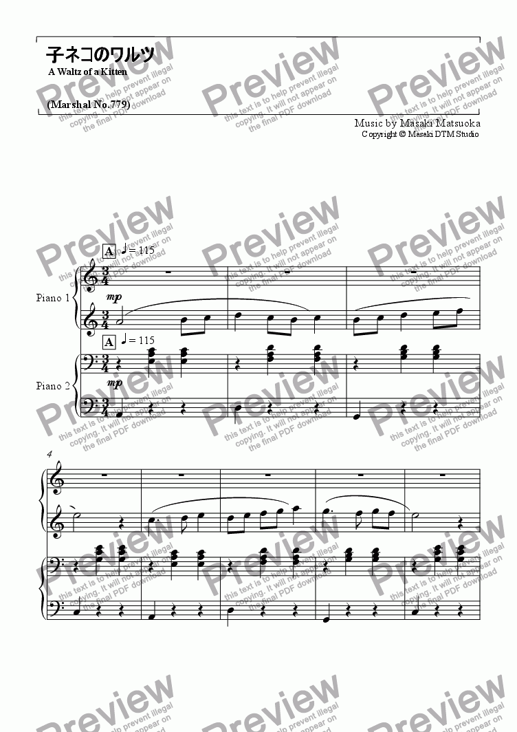 page one of A Waltz of a Kitten ( Piano )