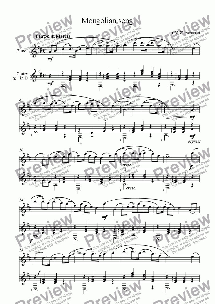page one of Mongolian song