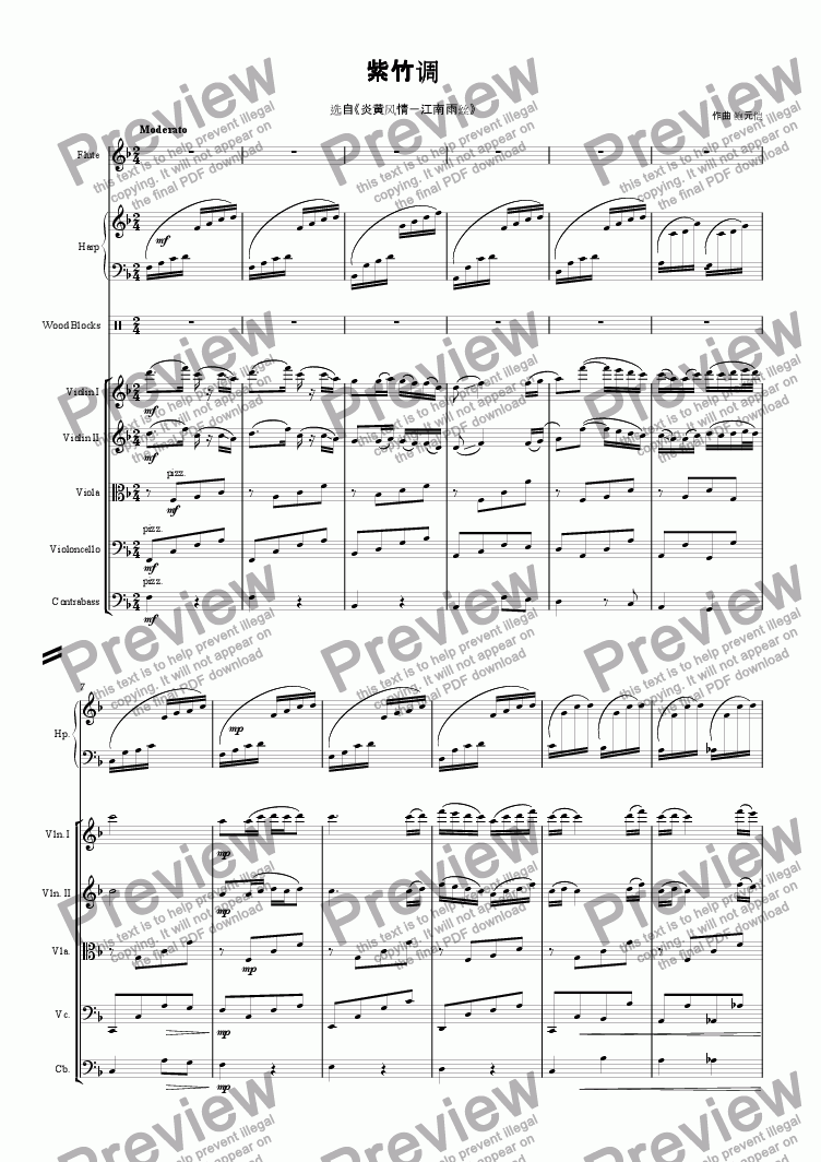 page one of Bamobb-flute Tune (紫竹调)
