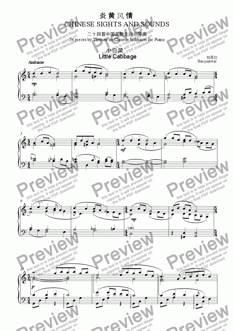 page one of Little Cabbage for Piano (小白菜)