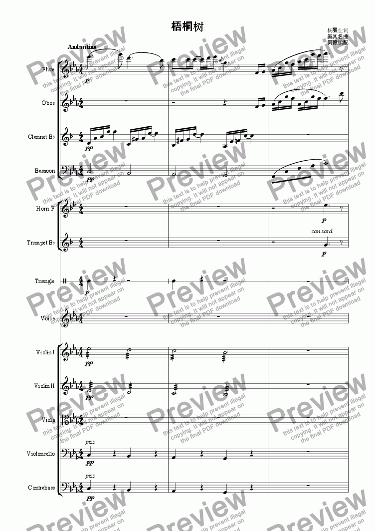 page one of phoenix tree(orchestra)
