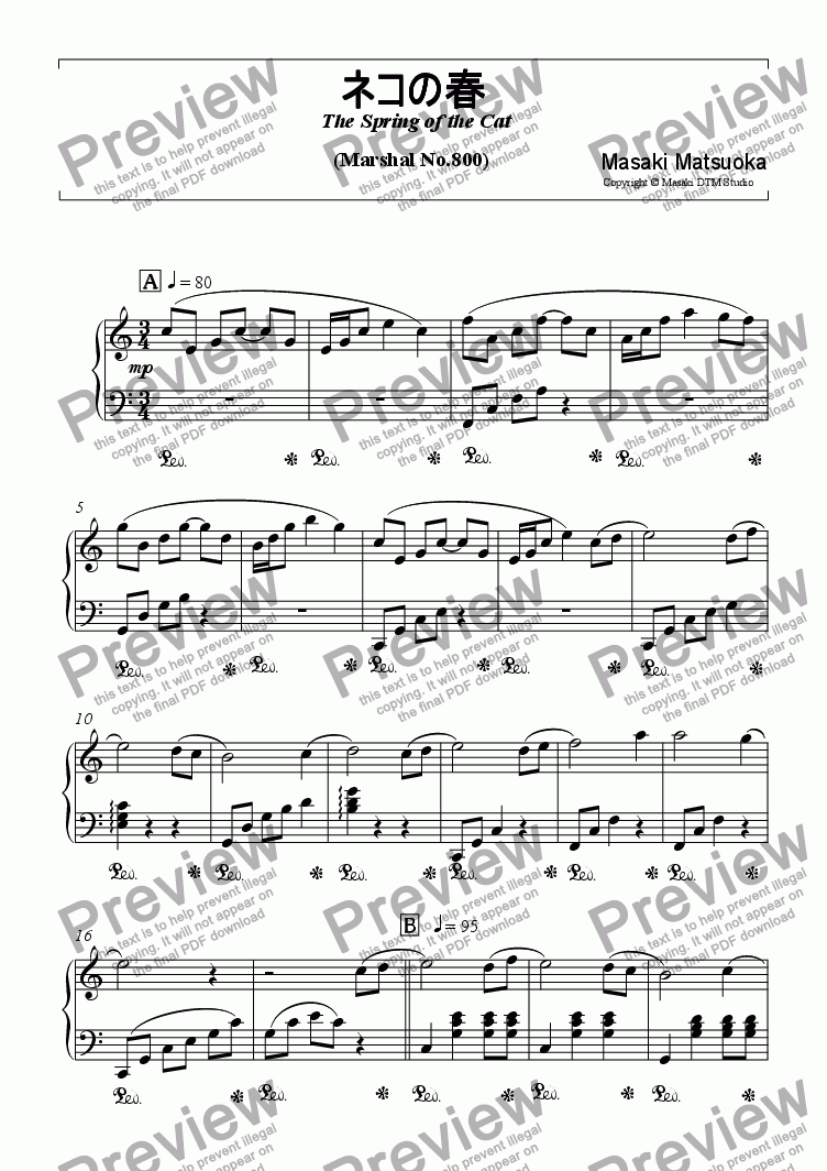 page one of The Spring of the Cat ( E-Piano )