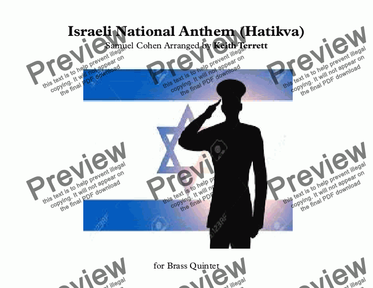 page one of Israeli National Anthem for Brass Quintet (Hatikvah) - (World National Anthem Series)