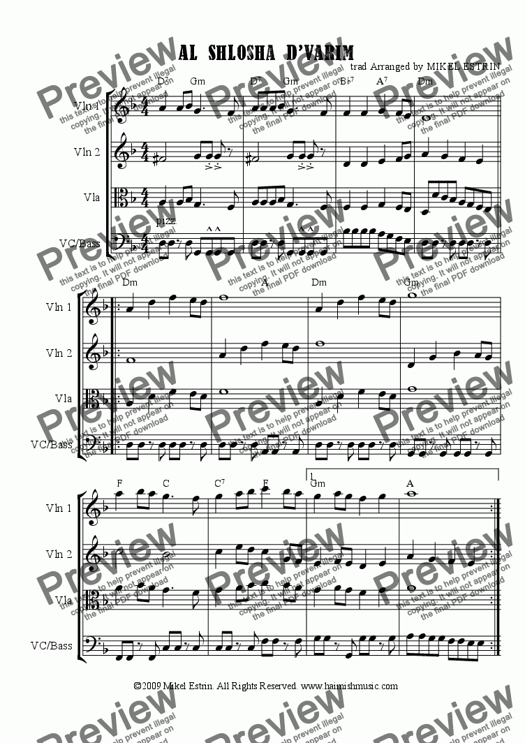 page one of Al Shlosha D'varim String Quartet