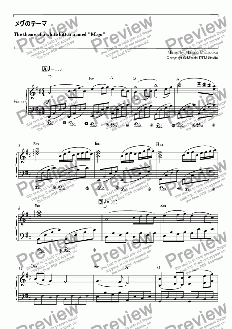 "page one of The Theme of a White Kitten named ""Megu"" (Piano)"